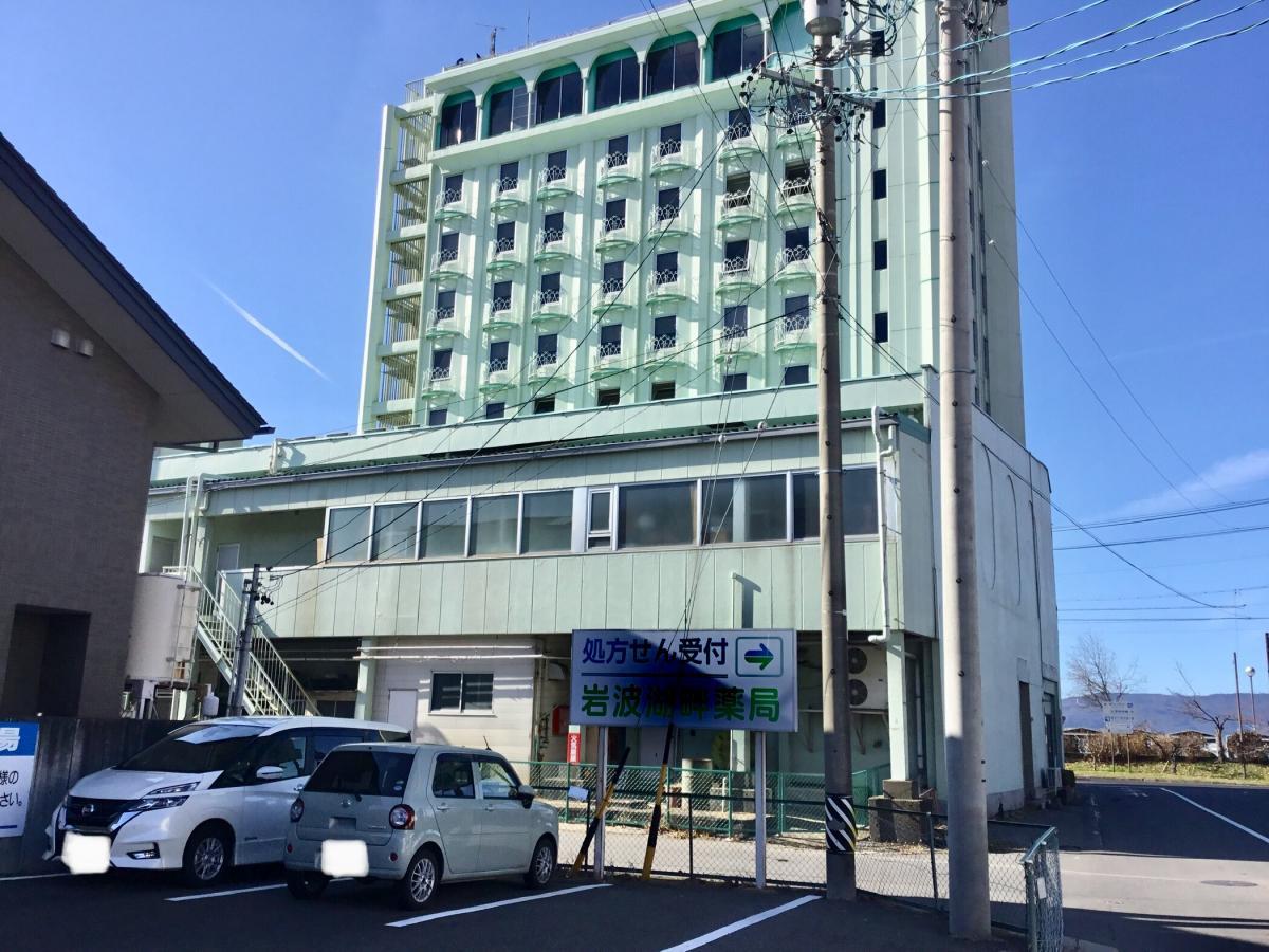 諏訪 レイク サイド ホテル