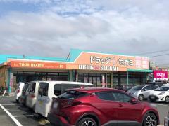 ココカラファイン・ドラッグセガミ 熊本城山店