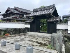 江州屋刀剣店