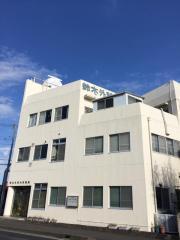 鈴木外科内科医院