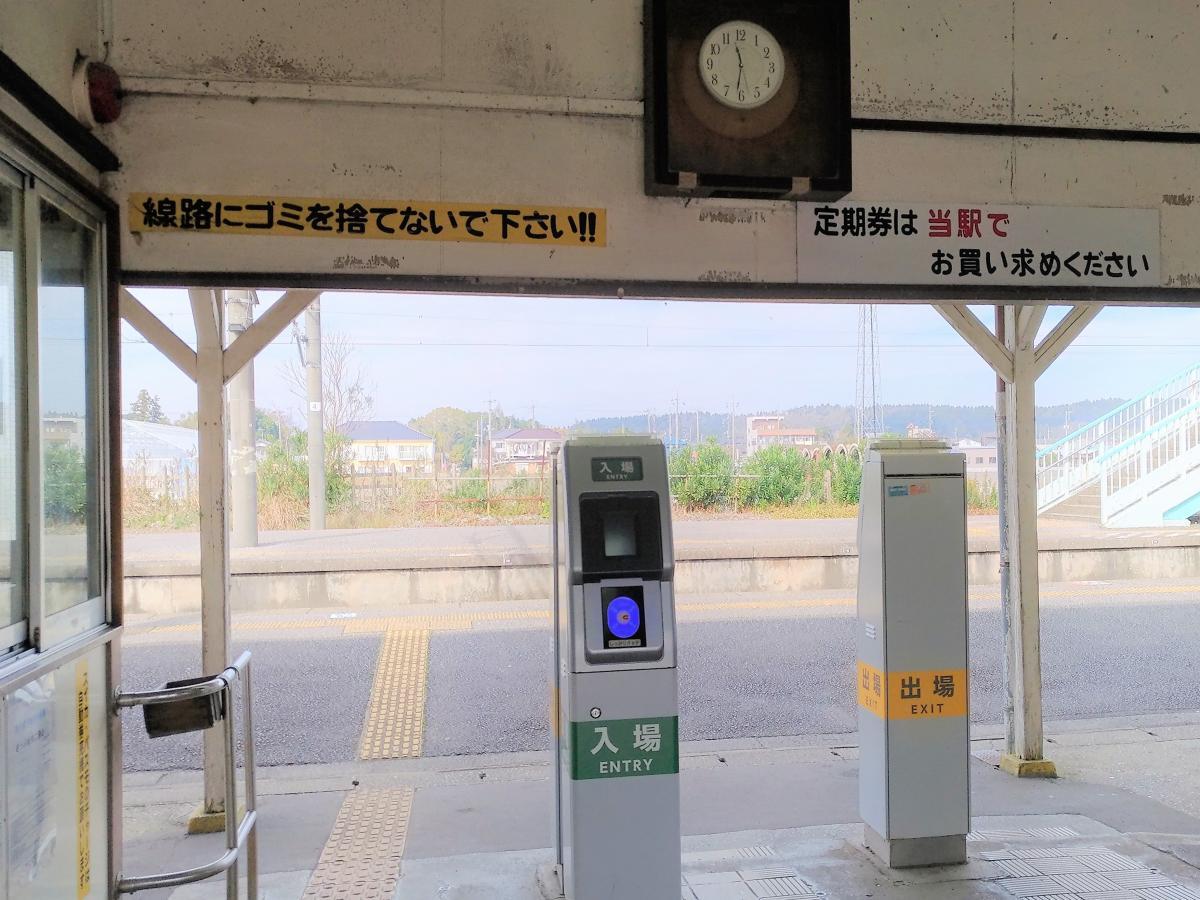 千葉県JR(在来線)横芝駅