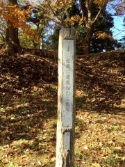 ひさご塚公園