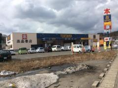 高桑書店 TSUTAYA広面店