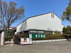 府中市郷土の森博物館