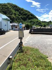 「鶴木山」バス停留所