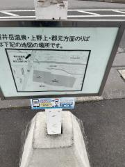 「イオンモール・ミエル」バス停留所