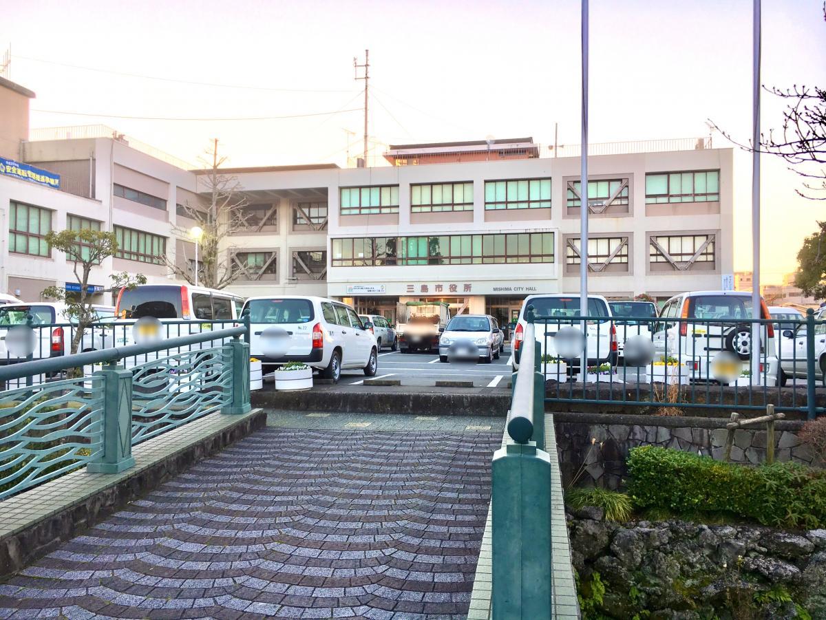三島市役所