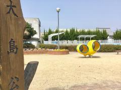 大島公園プール
