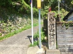中村山公園