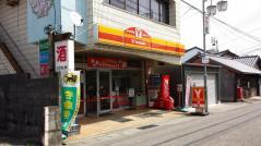 ヤマザキショップ 須崎西町店