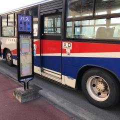 「熊本操車場前」バス停留所