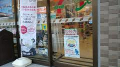 セブンイレブン 内神田1丁目店