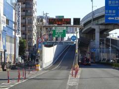 平野出入口(IC)