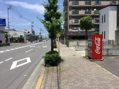 「久米町」バス停留所