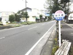「加久藤」バス停留所