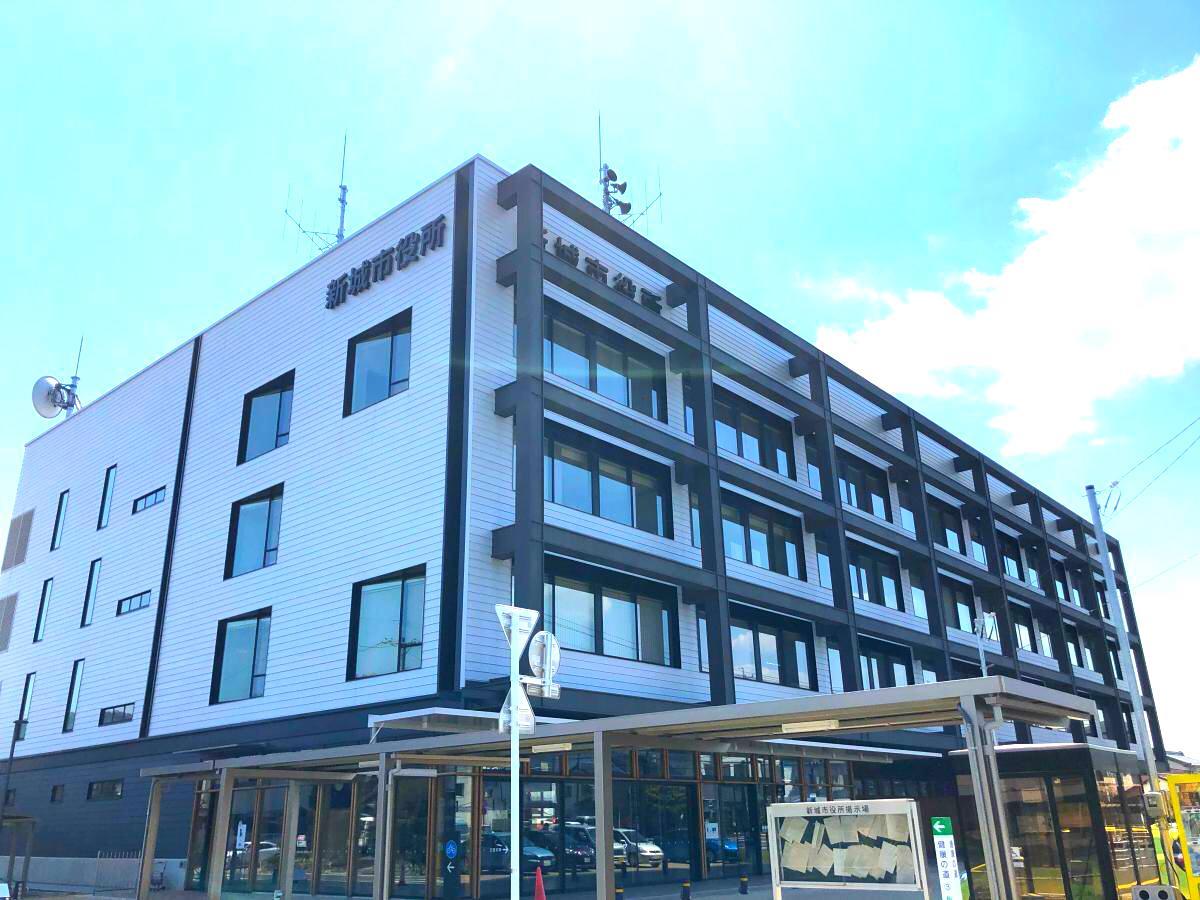 新城市役所
