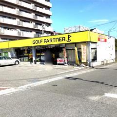 ゴルフパートナー 高知梅ノ辻店