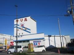 上州屋 滋賀栗東店