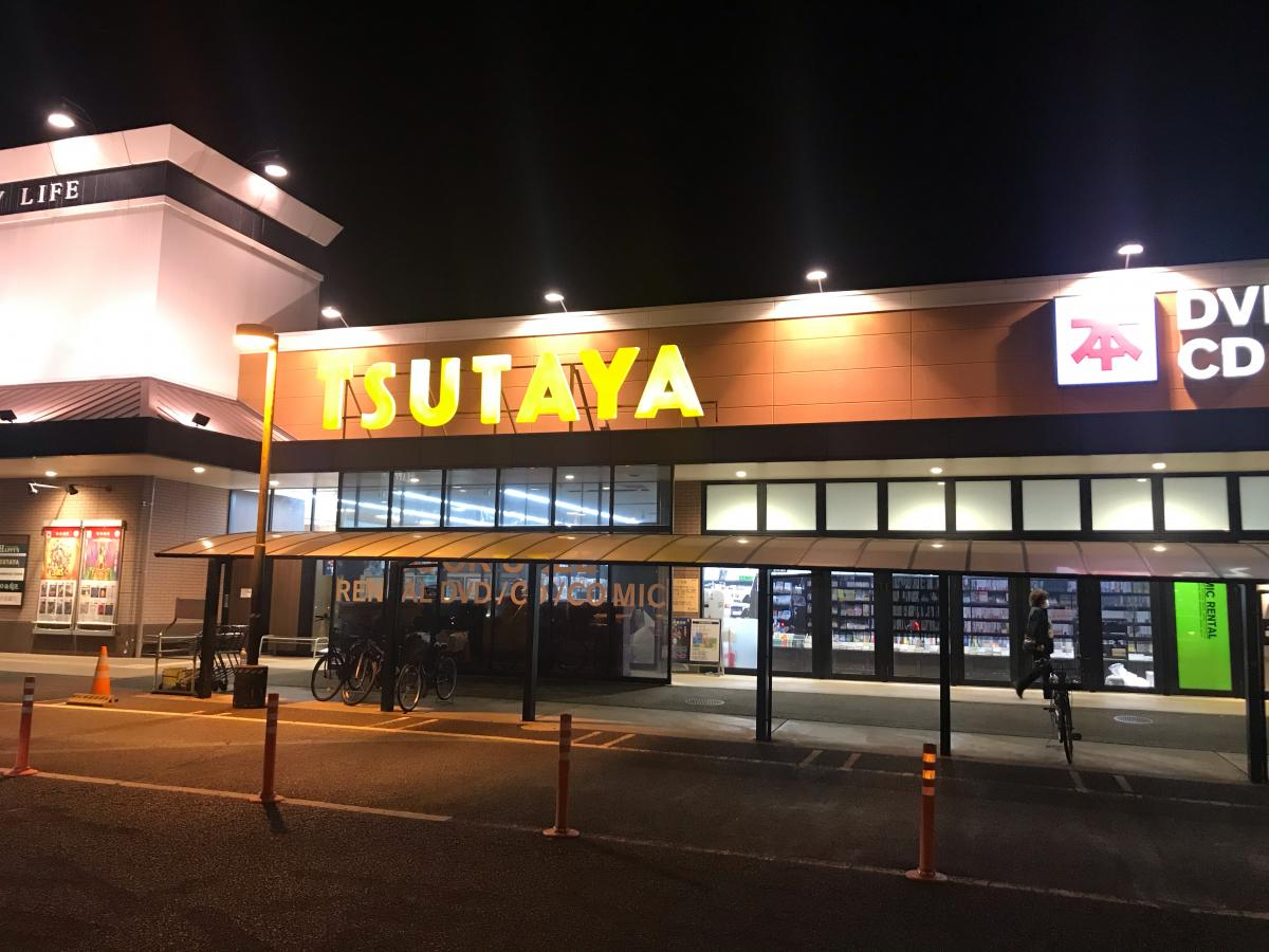 TSUTAYA大安寺店