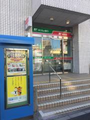 ゆうちょ銀行川口店