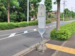 「入谷戸(やくし台)」バス停留所