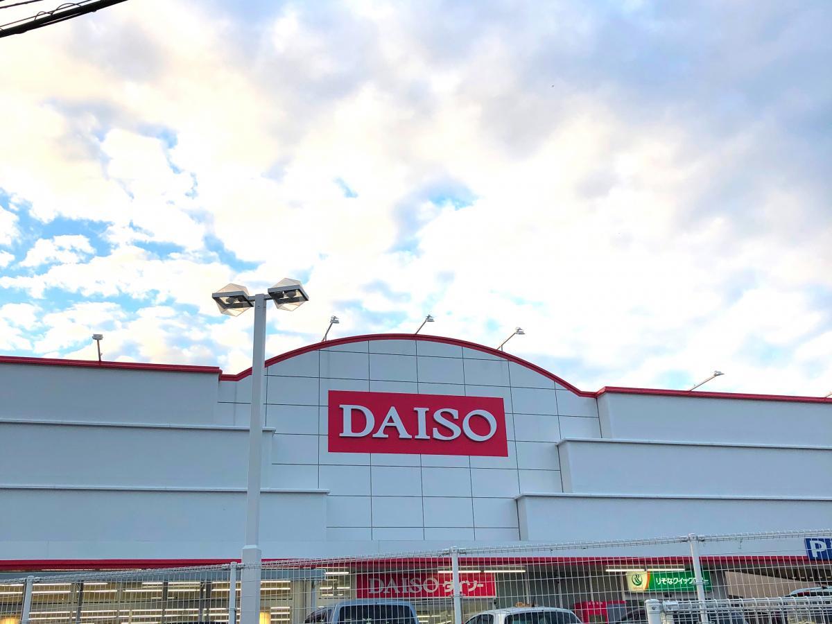 ダイソー大和小泉店