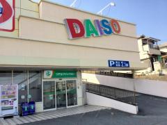 ザ・ダイソー 大和小泉店