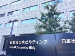 日本出版販売(株)