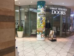 URBAN RESEARCH DOORS 横浜ベイクォーター店