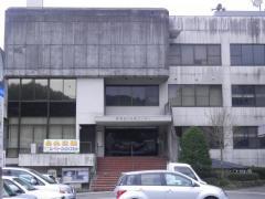 東白川村役場