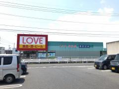 くすりのラブ平田店
