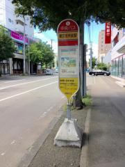 「東区役所前駅」バス停留所