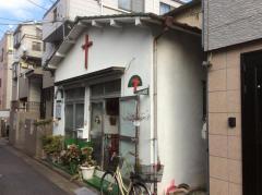 綾瀬福音教会
