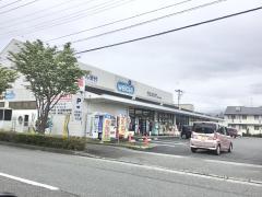 ウエルシア 富士五味島店