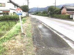 「西郷」バス停留所