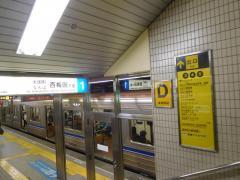 住之江公園駅