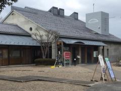 伊藤清永美術館