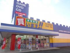 ゲオ小浜店