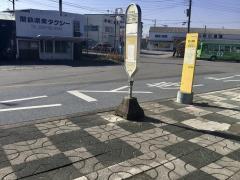 「竜ケ崎駅」バス停留所