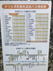 「妙寺公民館前」バス停留所