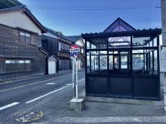 「高佐会館前」バス停留所