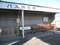 「四国大学前」バス停留所