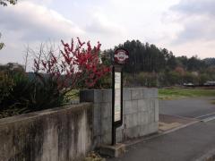 「洛北病院前」バス停留所