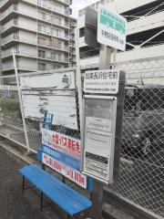 「加美長沢住宅前」バス停留所