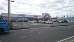 スーパーマーケットマルイチ矢巾店