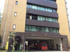 日本橋消防署