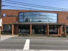 田中誠文堂