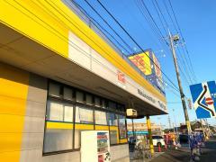 マツモトキヨシ 那珂湊店