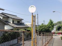 「鈴が峰住宅西」バス停留所