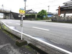 「稚児松」バス停留所